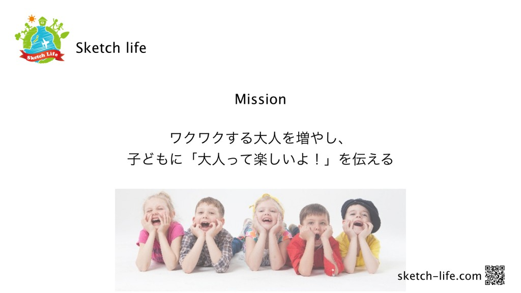 Sketch Life Mission