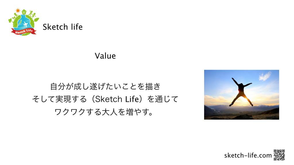 Sketch Life Value