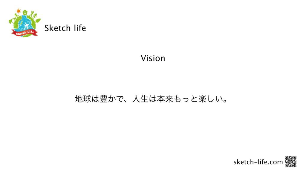 Sketch Life Vision