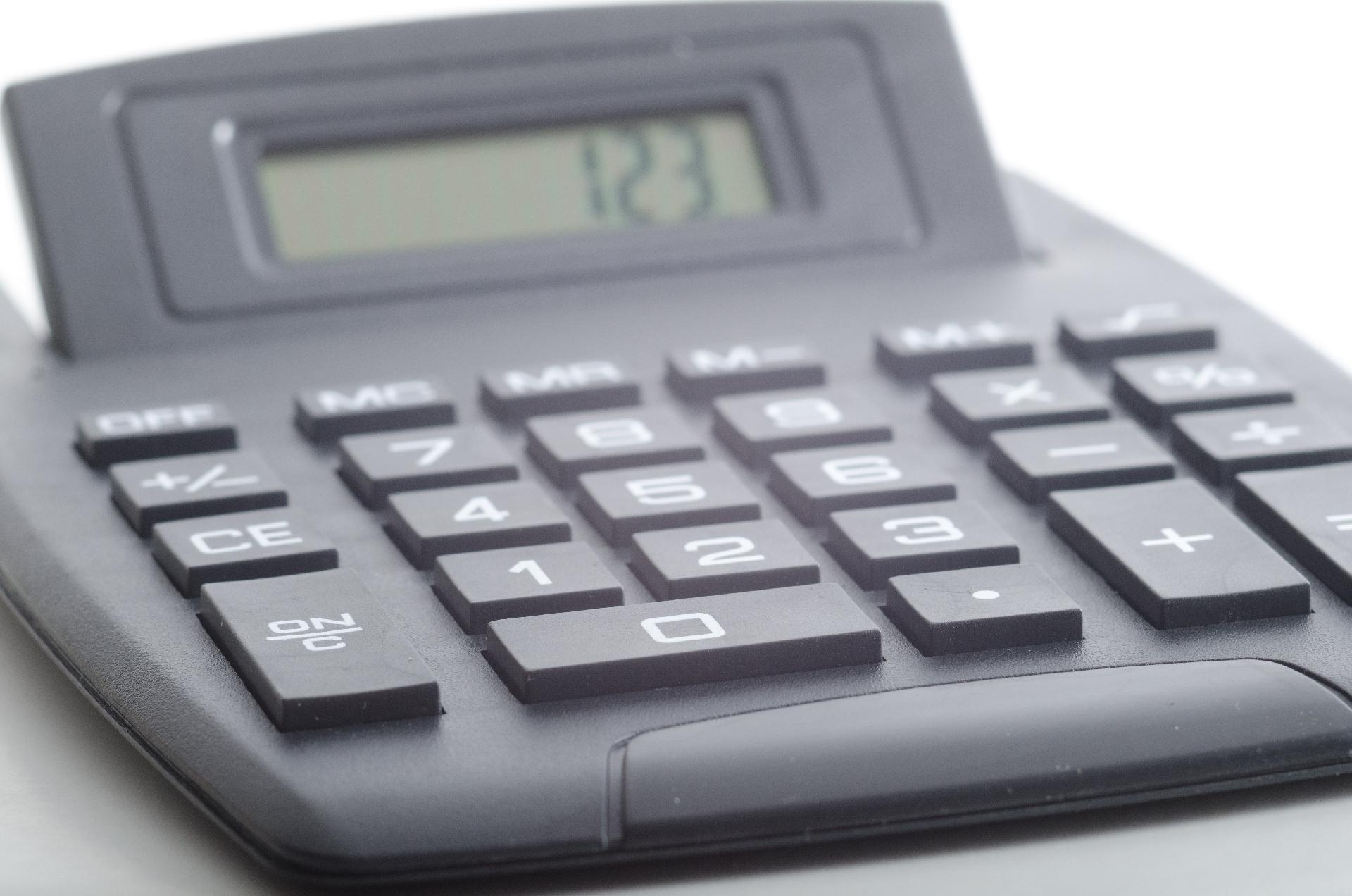 収入、支出 負債、資産のバランスを計算しよう