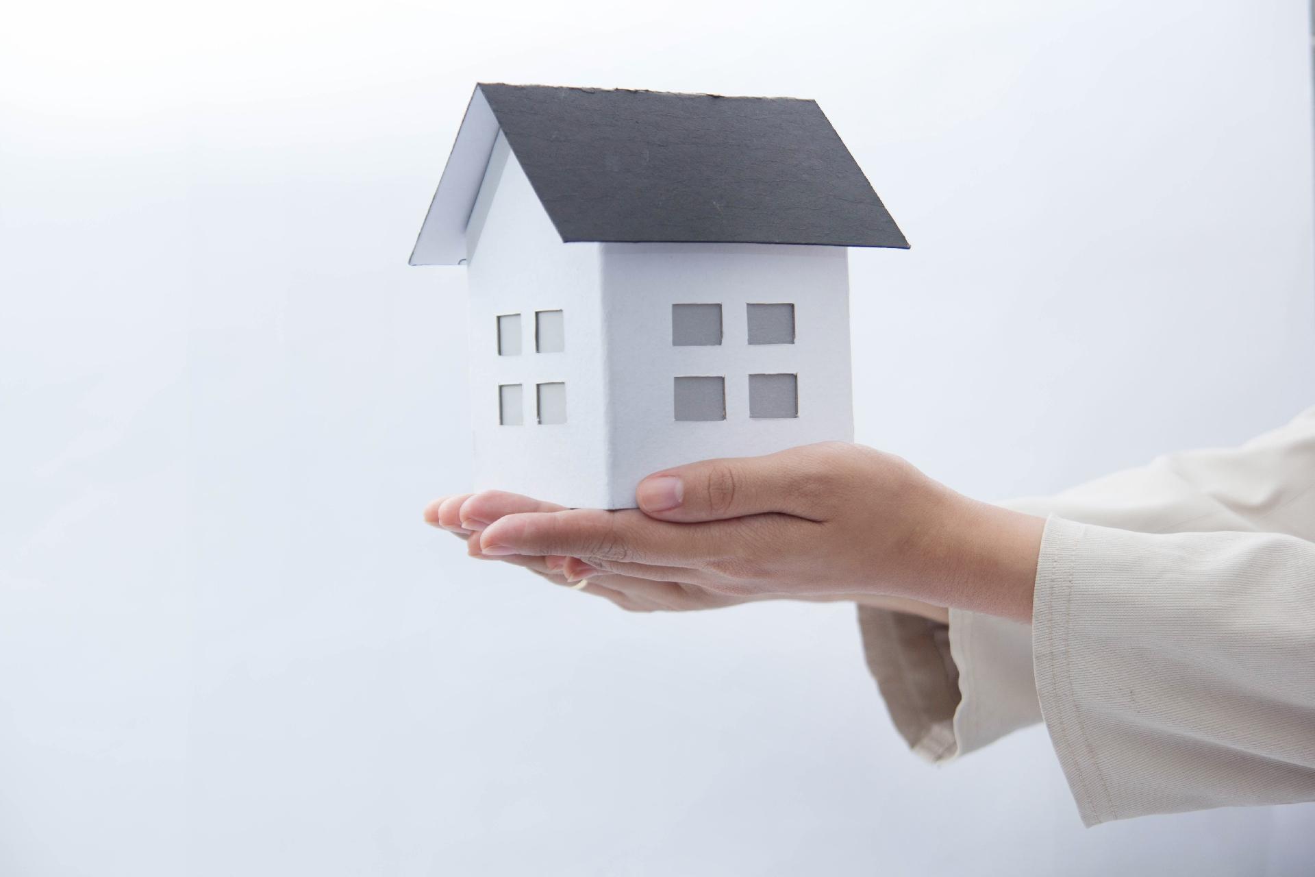 資産と負債 住宅は資産?負債?