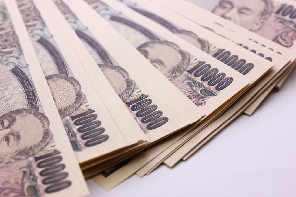 成功者の特徴7 お金に関する力