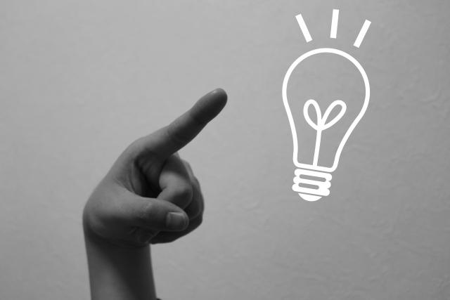 成功者の特徴3 価値を提供する力