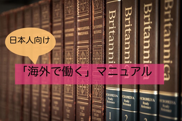 library-488678_640