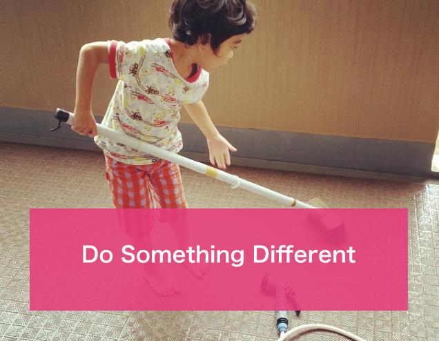 超シンプルな、人生を変える方法をあなたは知っていますか?