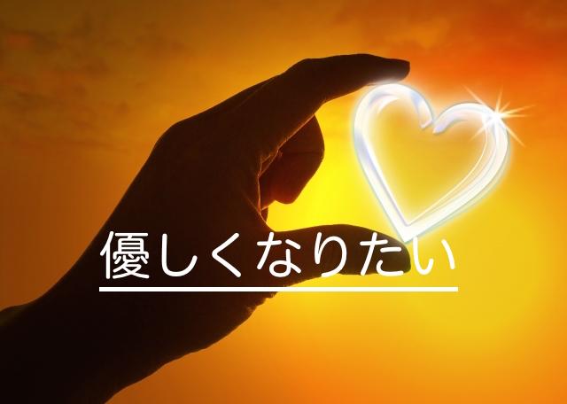 寛大な心を持って、楽しい人生を送る5つの方法をご紹介します。