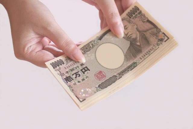 日本円に対する不安