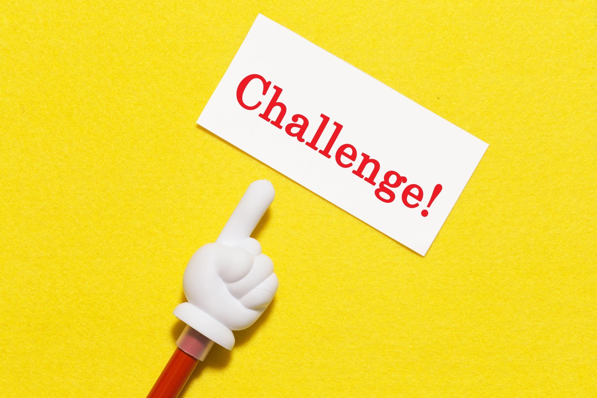 挑戦 失敗を歓迎する