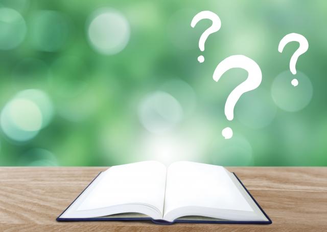 人生をやり直す「実践編」2)3つの質問