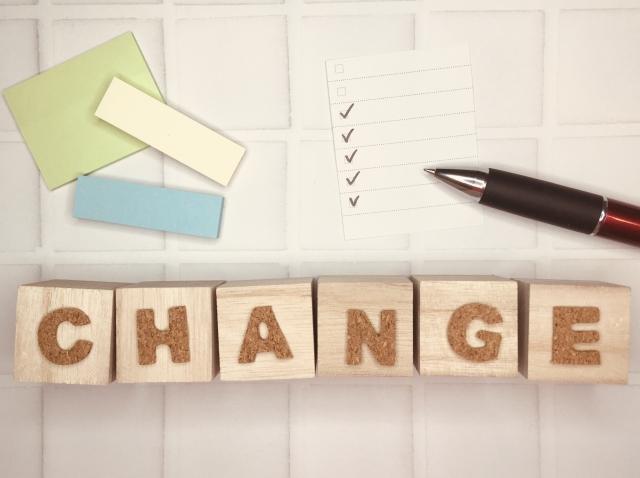 【転職しないとダメ】な3つの理由 その2:変化が対応力を高める