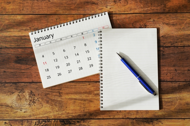 STEP1:会社を辞めて、次のステップにいくまでに何日必要か?